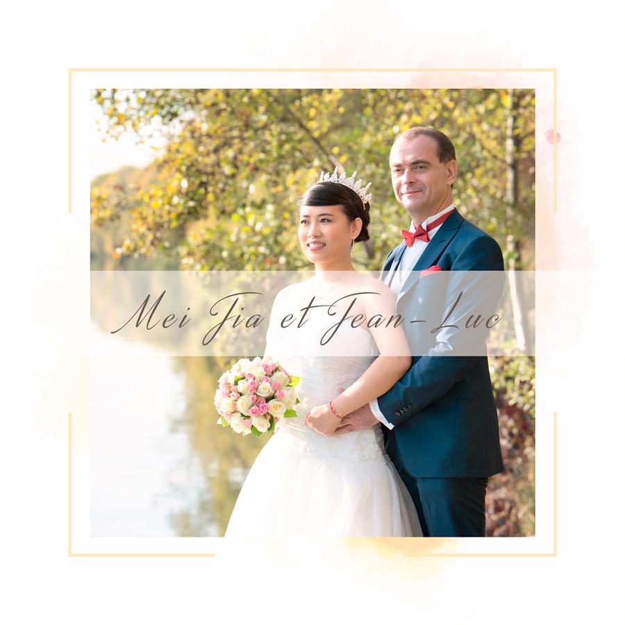 mir-photographe-mariage-paris